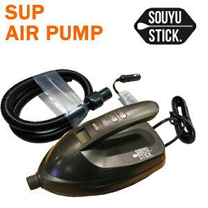 SOUYU STICK 電動ポンプ 黒 SUPサップ ゴムボート マルチポンプ エアーポンプ 空気入れ インフレータブル パドルボード