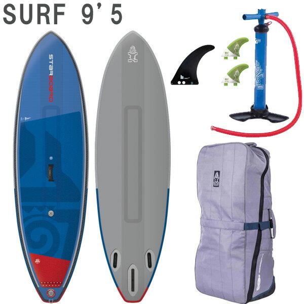 2019 STARBOARD DELUXE SURF 9'5 X 32 X 4.75 スターボード デラックス サーフ SUP インフレータブル パドルボード サップ 取り寄せ商品