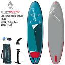 2021 STARBOARD I GO ZSC 10'8 X 33 スターボード SUP インフレータブル パドルボード サップ