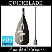 クイックブレードカーボンパドルQuickBladeFlyweightAllCarbon83フライウェイトオールカーボンパドルボードSUPサップ