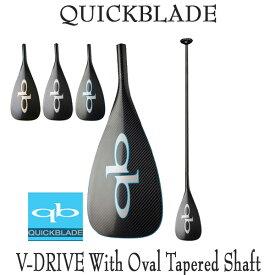 「101ホワイトのみの特価」クイックブレード カーボンパドル QuickBlade V Drive With Oval Tapered Shaft 101 LARGE WHITE Vドライブ オーバルテーパードシャフト デイブ・カラマモデル SUP サップ 営業所止め 送料無料