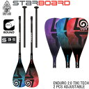 18-19 STARBOARD SUP ENDURO 2.0 TIKI TECH / HYBRID CARBON 2 PCS ADJUSTABLE S35 スターボード エンデューロ 2ピー…