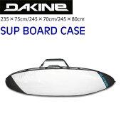 2016DAKINE/ダカインSUPボードケースDAYLIGHTWALL235245ハードケーススタンドアップパドルトリップ白