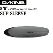 "DAKINE/ダカインパドルボード用ハードケース8'6""x31""SUPSLEEVEスタンドアップパドル"