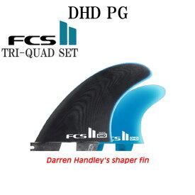即出荷 FCS2 フィン ダレンハンドレー DHD PG TRI-QUAD FIN MEDIUM / エフシーエス2 トライクアッドフィン サーフボード サーフィン ショート