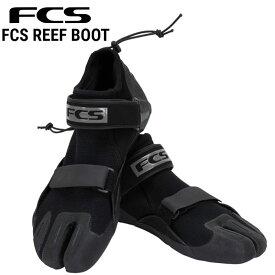 即出荷 FCS SP2 REEF BOOT / エフシーエス リーフブーツ サーフブーツ サーフィン SUP パドルボード 海 靴 シューズ