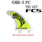 FCSフィンGBM-5MAYHEMパフォーマンスコアTRIFINLARGE/エフシーエスメイヘムトライフィンサーフボードサーフィンショート