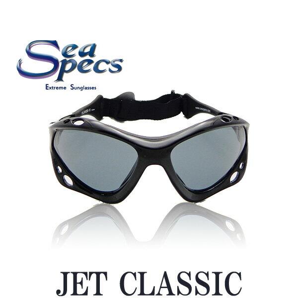 SEA SPECS JET CLASSIC / シースペック ウォータースポーツ用 サングラス BLACK ブラック 黒 海 水 メンズ レディース UVカット 偏光レンズ