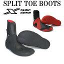 X-SURF GEAR エックスサーフギア SPLIT TOE BOOTS 3mm / SURF BOOTS SOFT サーフィン サーフブーツ リーフブーツ サー…