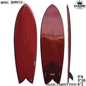 サーフボード マイクシェイプス MAGIC CARPET TWIN マジックカーペットツイン 5'6 5'10 クラシック ツインフィン 営業所止め 送料無料