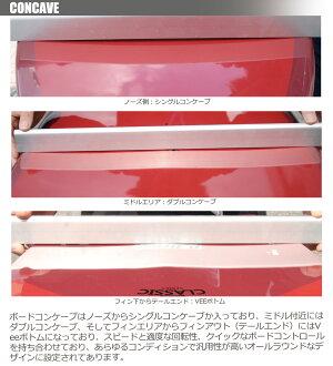 サーフボードマイクシェイプス/MIKESHAPESMAGICCARPETTWINマジックカーペットツイン5'65'10クラシックツインフィン営業所止め送料無料
