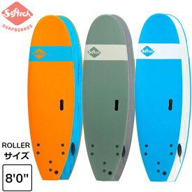 """2020 SOFTECH ROLLER 8'0"""" ソフテック サーフボード ショートボード ソフトボード 子供用 大人用 サーフィン"""