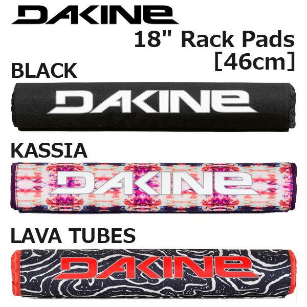 あす楽対応 DAKINE Rack Pad / ダカイン サーフボードキャリアラックパッド 2個1セット サーフィン カー用品 サーフボード AI237970