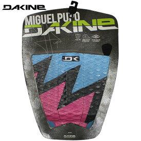 ダカイン / DAKINE MIGUEL PRO PAD AE237-854 サーフィン用デッキパッド