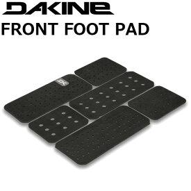即出荷 2019 DAKINE FRONT FOOT PAD / ダカイン フロントフットパッド デッキパッド サーフィン ショートボード AJ237-818