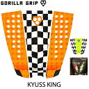 即出荷 Gorilla Grip KYUSS KING/ゴリラグリップ カイアスキング デッキパッド サーフボード ショートボード サーフィ…