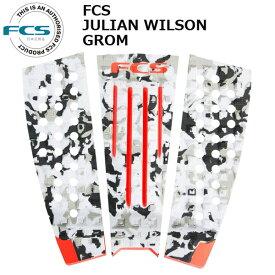 即出荷 FCS デッキパッド JULIAN WILSON ATHLETE SERIES GROM DECK PAD / エフシーエス サーフボード サーフィン ショート