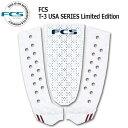 即出荷 FCS T3 USA SERIES Limited Edition/エフシーエス デッキパッド PERFORMANCE BOARDS サーフィン 限定モ...