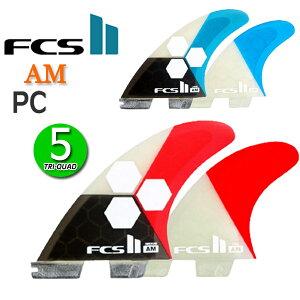 即出荷 FCS2 AM PC FIVE FIN M...