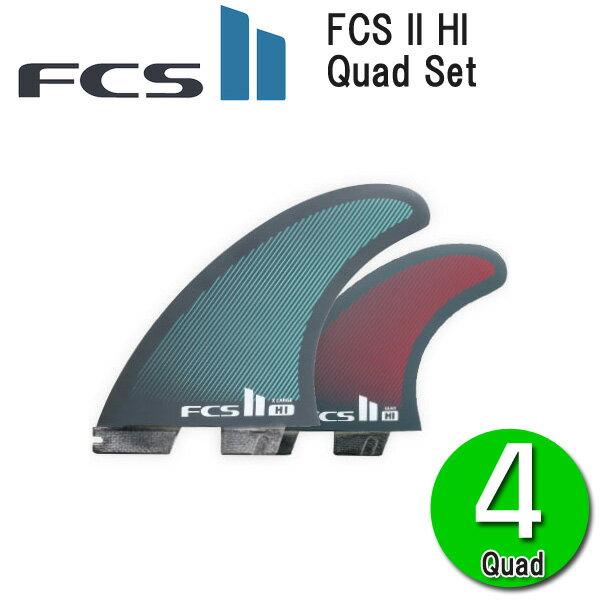 ポイント20倍!! あす楽対応 FCS2 ハーレー HI QUAD 4 FIN XLサイズ エフシーエス2 クアッド サーフボード サーフィン ロングボード ショートボード