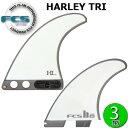 即出荷 FCS2LONG ハーレー HARLEY TRI FIN / エフシーエス2ロング サーフボード サーフィン ロングボード