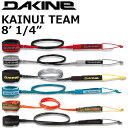 即出荷 2018 DAKINE KAINUI TEAM 8X1/4 / ダカイン カイヌイチーム リーシュコード サーフィン ショートボード AI237-…