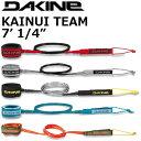 即出荷 2018 DAKINE KAINUI TEAM 7X1/4 / ダカイン カイヌイチーム リーシュコード サーフィン ショートボード AI237-…