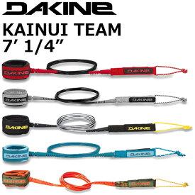 即出荷 2018 DAKINE KAINUI TEAM 7X1/4 / ダカイン カイヌイチーム リーシュコード サーフィン ショートボード AI237-860