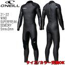 20-21 O'NEILL / オニール WIND SUPERFREAK / ウィンド スーパーフリーク セミドライ 5×3 WG-3770 ウェットスーツ サ…