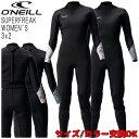 O'NEILL オニール SUPER FREAK 3/2mm ウェットスーツ サーフィン フルスーツ WF-5160 レデイース