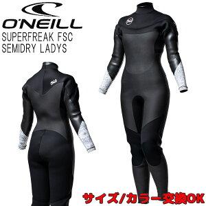20-21 O'NEILL / オニール FUZE SC SEMIDRY / フューズ SC セミドライ 5×3 WG-6570 ウェットスーツ サーフィン フルスーツ レディース チェストジップ 冬用