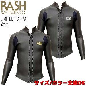 2019RASHWETSUITSラッシュウェットスーツスキン2mm長袖タッパー春夏用メンズウェットスーツサーフィン