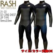 予約商品9月入荷2020RASH/ラッシュLimited/リミテッドDZ-CHESTZIPセミドライ5×3チェストジップウェットスーツサーフィンフルスーツ冬用