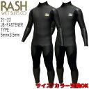 19-20 RASH / ラッシュ Limited / リミテッド LX-HOTZIP セミドライ 5×3 バックジップ ウェットスーツ サーフィン フ…
