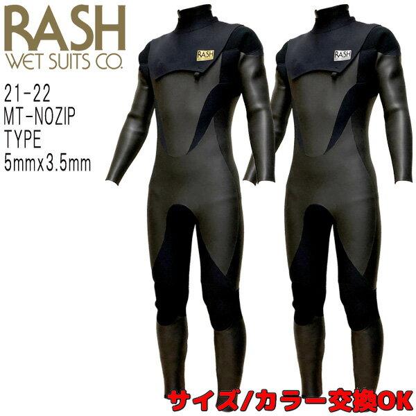 2018 ラッシュ ウエットスーツ ノンジップ 3.5mmフルスーツ RASH J7 SERIES 春夏用 メンズウェットスーツ