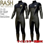 2016RASH/ラッシュJ7SAERIESNOZIPTYPE3.5mm/J7シリーズフルスーツウェットスーツ