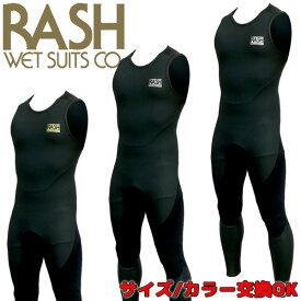 2019 RASH WET SUITS ラッシュ ウェットスーツ スキン 3.5mmロングジョン 春夏用 メンズ バックジップ LX LIMITED サーフィン