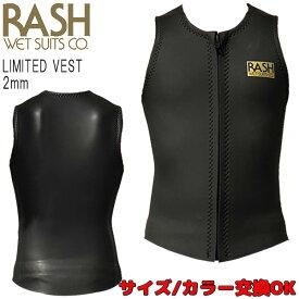2020 RASH WET SUITS ラッシュ ウェットスーツ スキン 2mm VEST ノースリーブ ベスト 春夏用 メンズウェットスーツ サーフィン