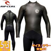 18-19RIPCURL/リップカールバリューBACKZIP/バックジップセミドライ5×3V30-630ウェットスーツサーフィンフルスーツ