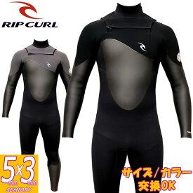 19-20 RIP CURL / リップカール DAWN PATROL CHEST ZIP / チェストジップ セミドライ 5×3 T30-620B ウェットスーツ サーフィン フルスーツ
