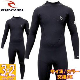 2019 RIP CURL リップカール バリューBACK ZIP バックジップ フルスーツ 3×2 T30-002 ウェットスーツ サーフィン 夏用