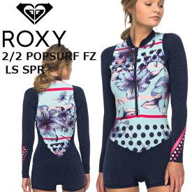 ROXY ロキシー ウェットスーツ 2/2MM フロントジップ ロンスプ 2/2 POPSURF FZ LS SPR レディース ロングスプリング RWT181902 サーフィン
