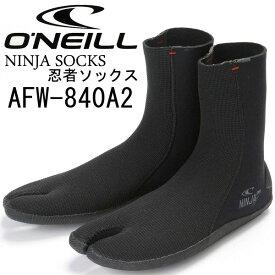 即出荷 O'NEILL NINJA SOCKS/オニール 忍者ソックス サーフブーツ サーフィン SUP AO-1940 メール便対応