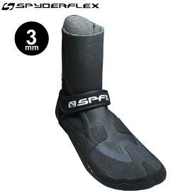 即出荷 SPYDERFLEX THERMAL SURF BOOTS /スパイダーフレックス サーマルサーフブーツ SBO-371 サーフィン SUP