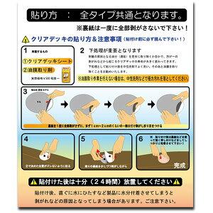 デッキパッドクリアデッキ3X+PLUSCLEARDECK/スリーエックスクリアデッキFNCサーフィンスキム用デッキパッド