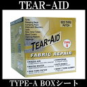 TEAR-AID / ティアエイド BOXシート TYPE-A リペア用品