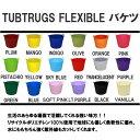 TUBTRUGS FLEXIBLE / タブトラッグス 着替えバケツ サーフィン