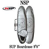 パドルボードボードケースNSP9'8SUPスタンドアップパドル