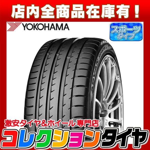 サマータイヤ245/40R18ヨコハマ(YOKOHAMA)アドバンスポーツ(ADVAN Sport)V105245/40-18新品