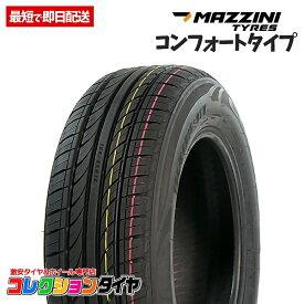 【送料無料】新品 195/65R15 4本総額14,120円マジーニ(MAZZINI) ECO307タイヤ サマータイヤ